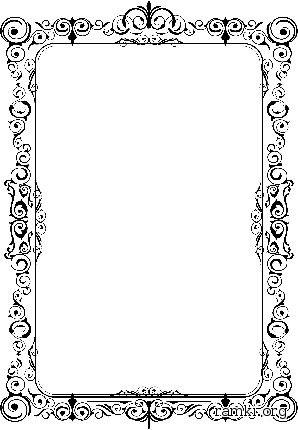 Абстрактные Черно белые Каталог файлов Бесплатно рамки  Перейти на страницу материала