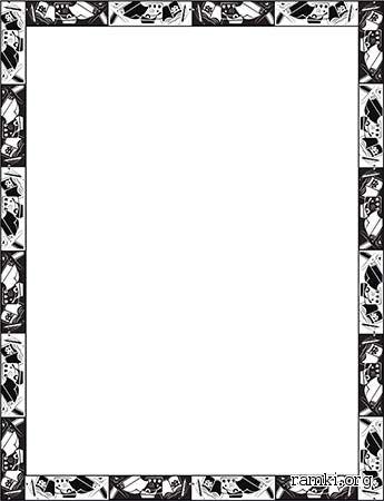 Рамки для рефератов картинки 7222